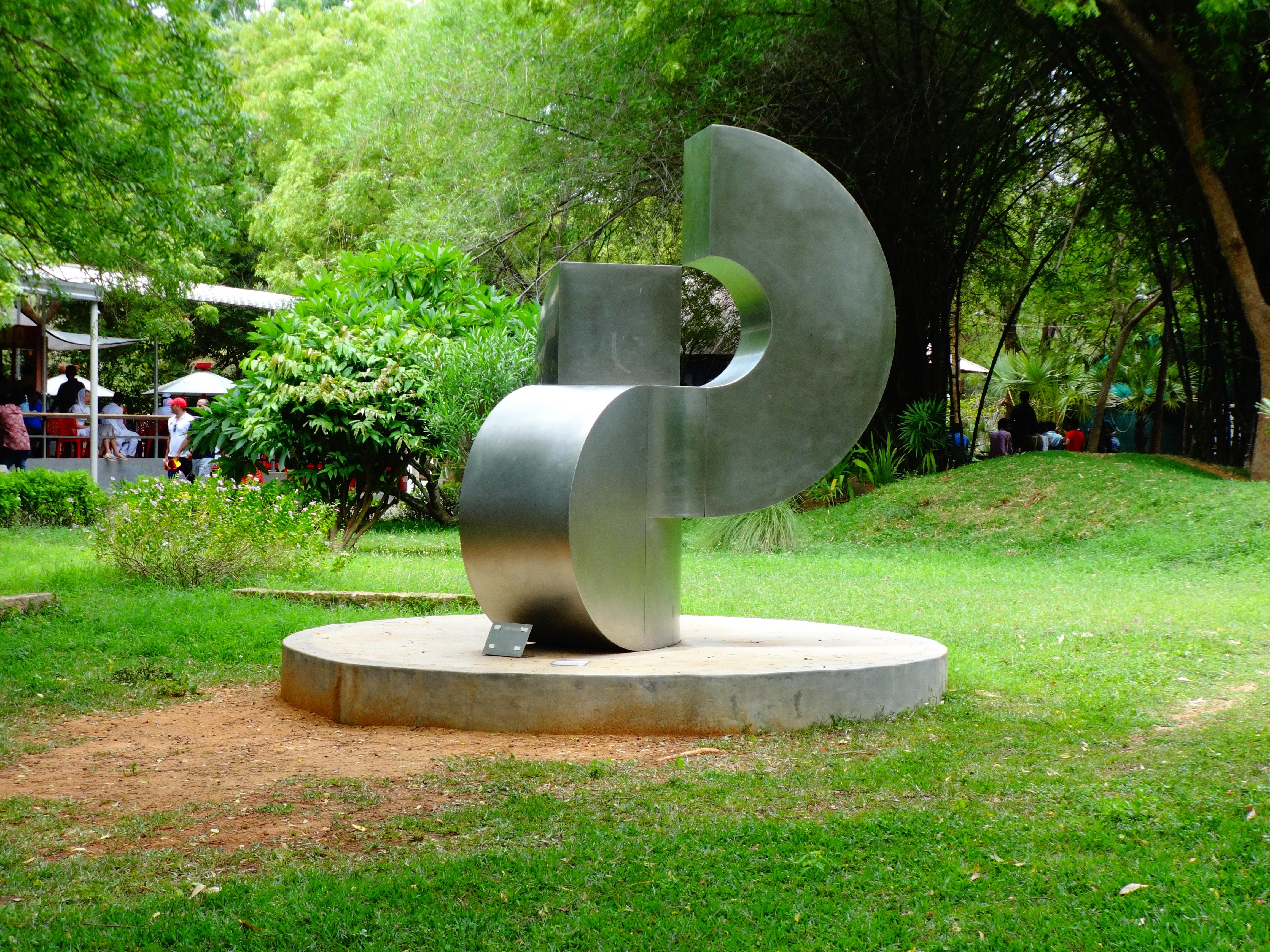 Auroville Entrance