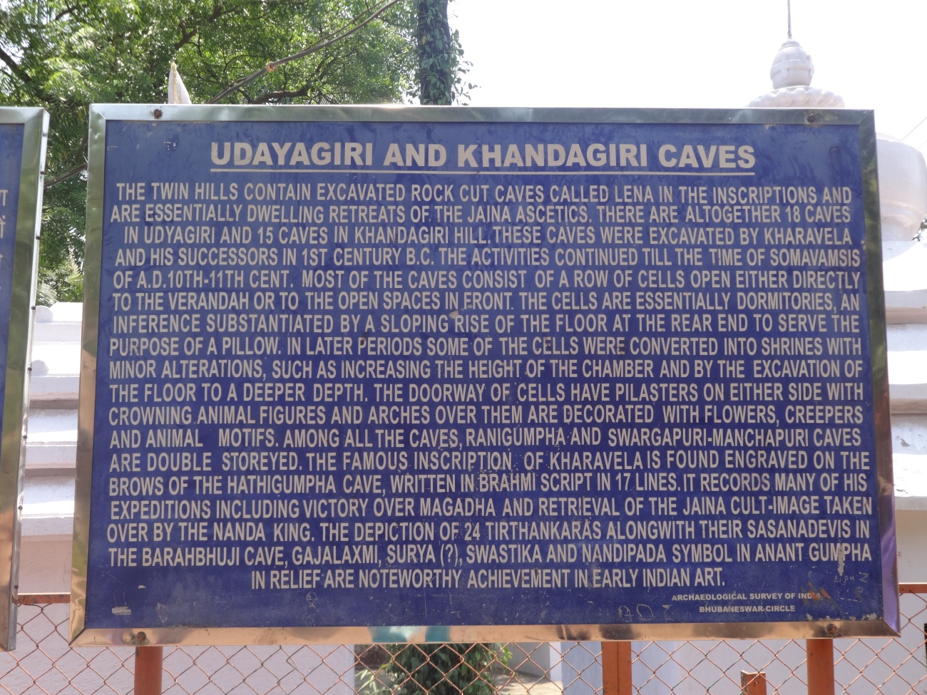Description about the Caves